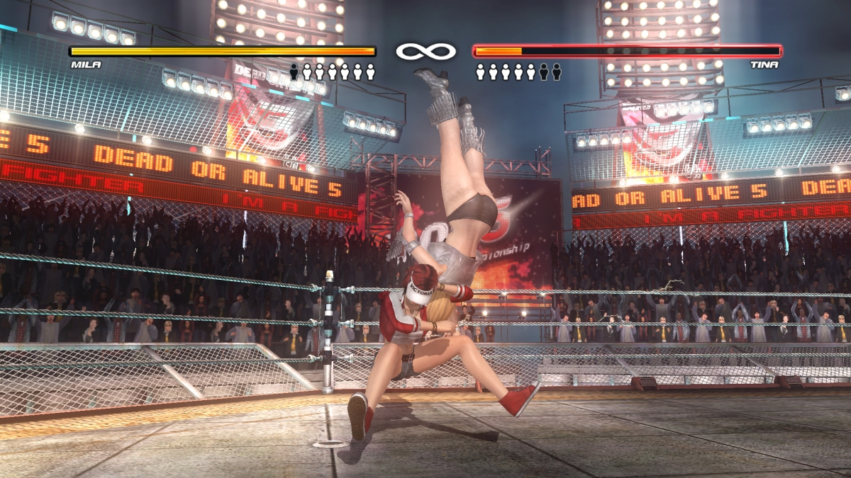 DOA5U_groupD_TeamBattle_02