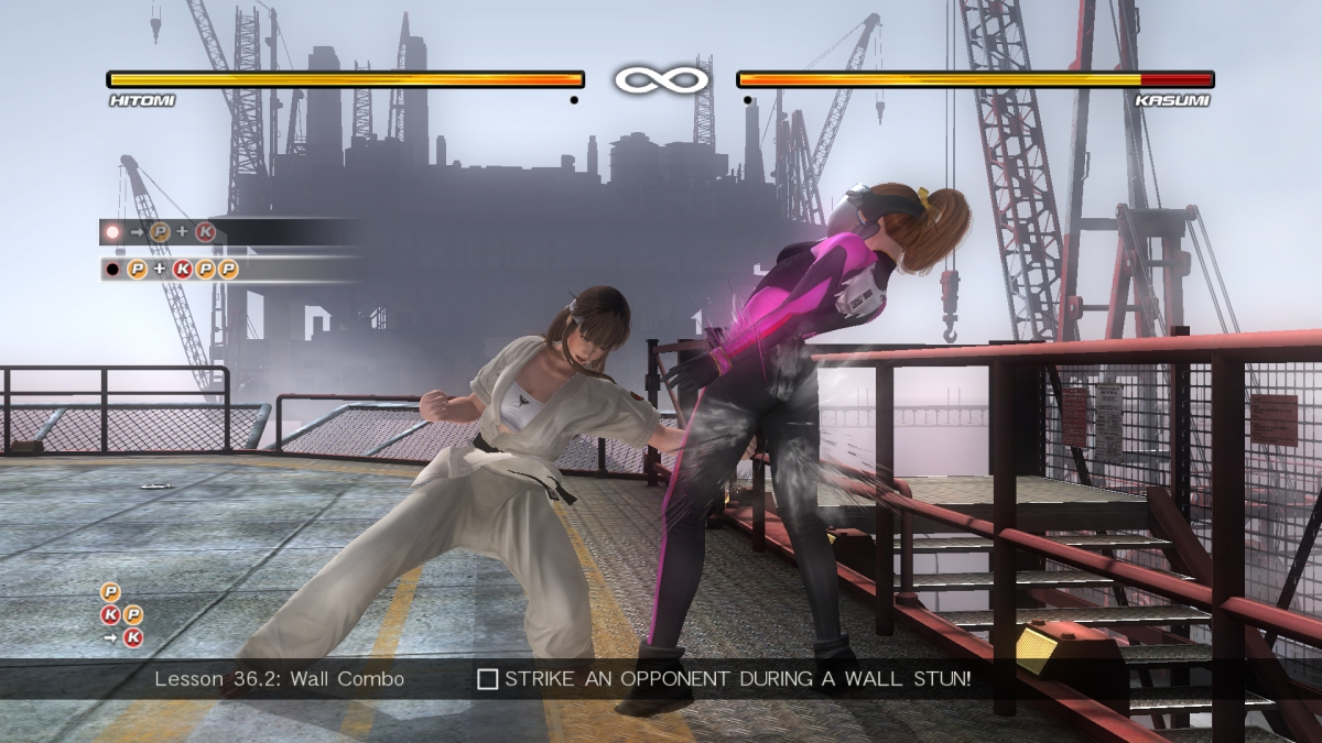 DOA5U_groupD_Training_01