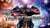 ADG Short And Simple Review: Transformers: Rise Of The Dark Spark