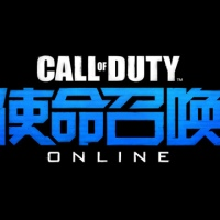 COD-Online-Logo-Full_Color-reduced