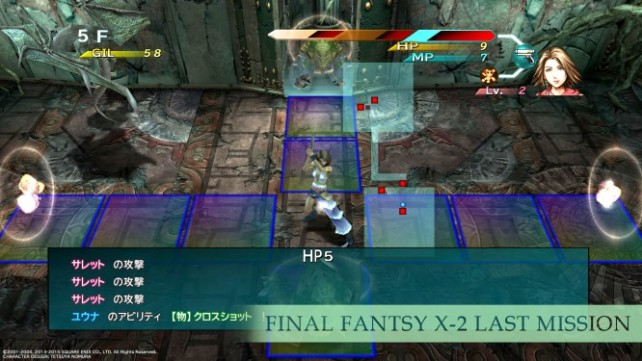 FINAL FANTASY X/X-2 HD Remaster_20150302180352
