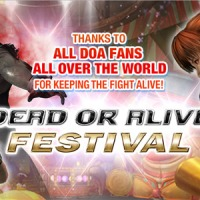 Team Ninja To Host Dead Or Alive Festival
