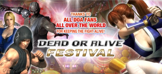 DOA5LR_Festival_Banner
