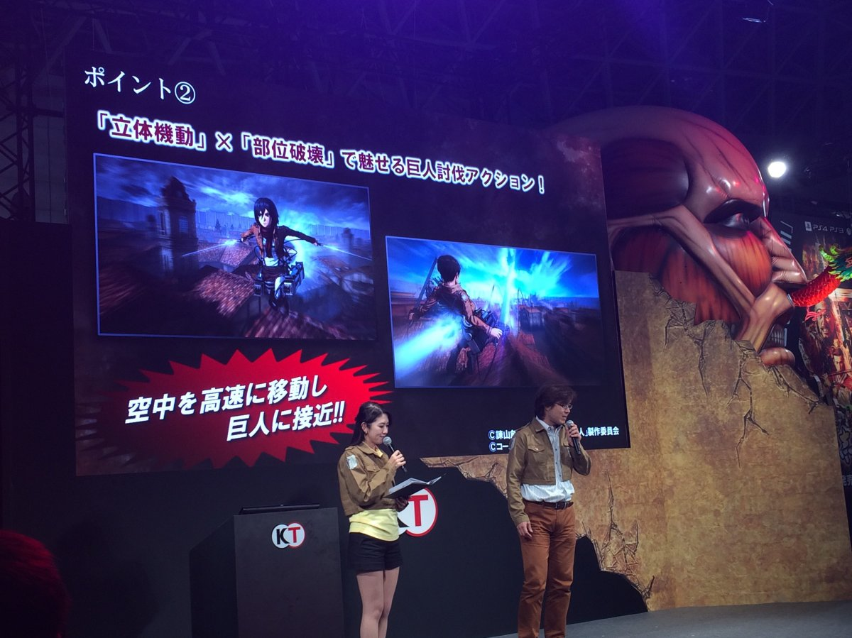 Attack On Titan Tokyo Game Show 2015 Trailer, Screenshots, Art, And News