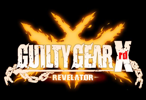 GuiltyGearXrdRevelator (1)