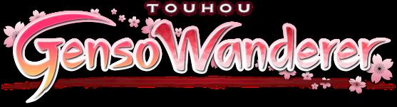 TGW_logo