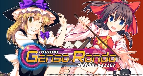 touhou-genso-rondo-bullet-ballet-header