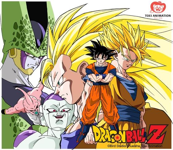 dbz-image