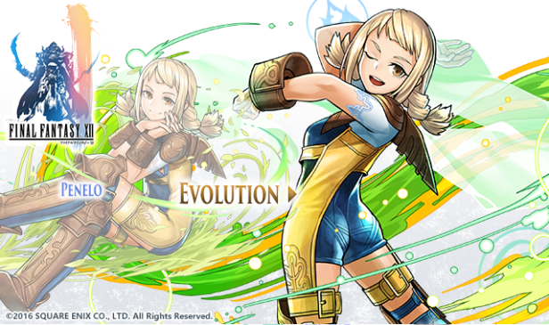 final-fantasy-puzzle-dragons-collabo-images-5