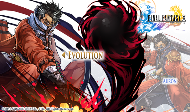 final-fantasy-puzzle-dragons-collabo-images-7