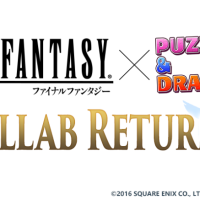 Final Fantasy X Puzzle & Dragons Collab Returns