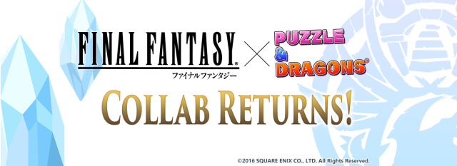 final-fantasy-puzzle-dragons-collabo-images-8