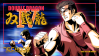 Double Dragon 4 Teaser Trailer, Details, And Thoughts