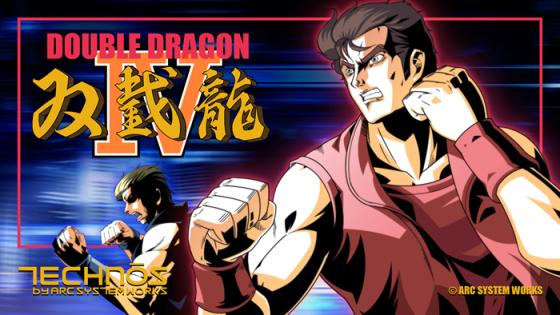 Double Dragon 4 Art Header.png