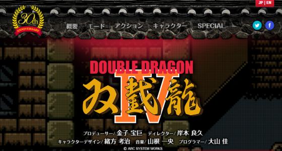 double-dragon-iv-screenshots-antdagamer-1
