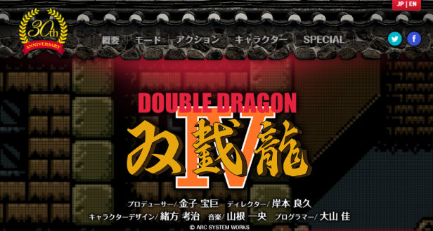 double-dragon-iv-screenshots-antdagamer-1