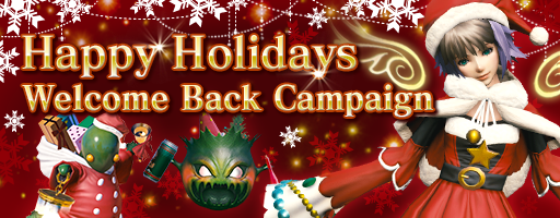 happyholidayscampain-mobius-final-fantasy