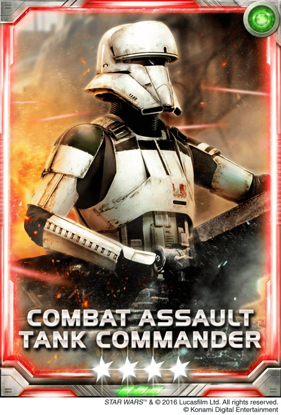 swfc_combat_assault_tank_commander_tm