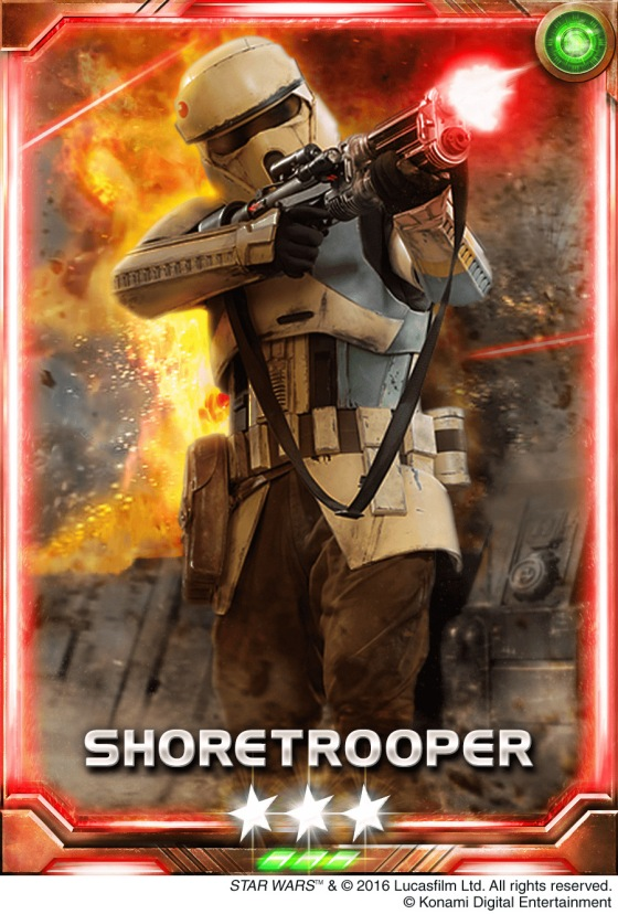 swfc_shore_trooper_tm