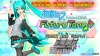 Hatsune Miku: Project DIVA Future Tone ADG Short And Simple Review