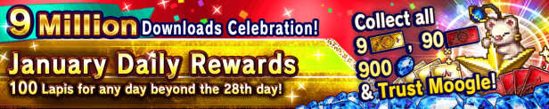 Final Fantasy Brave Exvius -daily login.png