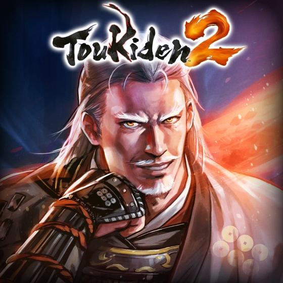 toukiden2_preorder04