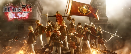 Final Fantasy Awakening Cover Pic (1)