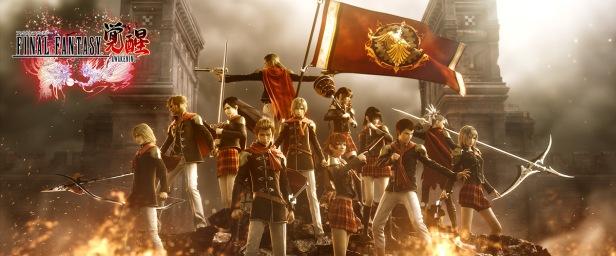 Final Fantasy Awakening Cover Pic (1)