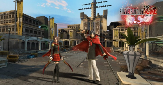 Final Fantasy Awakening Screenshot (2)
