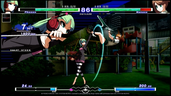 Phonon_Screen_04