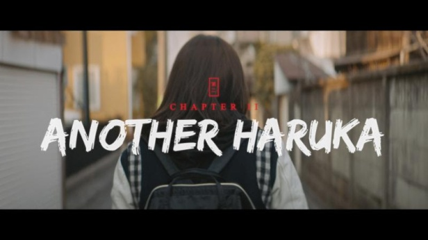 yakuza stories another haruka