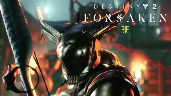 Destiny 2 Forsaken New Weapons Trailer