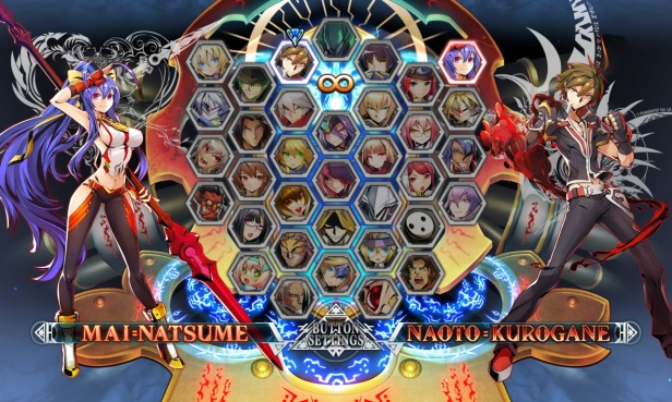 Nintendo Switch Blazblue CentralFiction Special Edition Vs Screen.jpg
