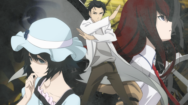 Steins Gate Spike Chunsoft Game Header