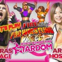 "Fire Pro Wrestling World ""World Wonder Ring Stardom DLC"" Andras Miyagi Vs Arisa Hoshiki Gameplay"
