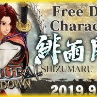 Samurai Showdown Shizamaru Hisame Free DLC Trailer, Images And Details
